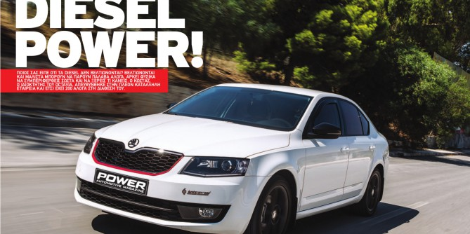 Skoda Octavia 1.6 Big Turbo @PowerMag