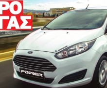 FORD FIESTA 1.0 ECOBOOST 147HP @POWERMAG