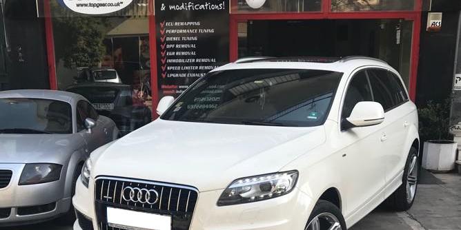 Audi Q7 3.0 TDI -18% Fuel Saving